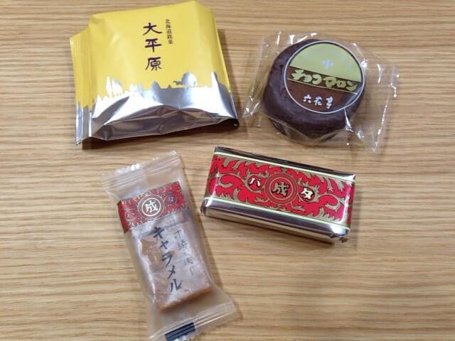 六花亭の単品のお菓子一例