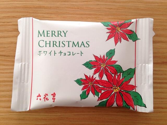 クリスマス ホワイトチョコレート