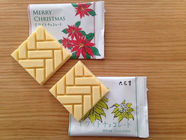 「クリスマス ホワイトチョコレート」と「通常のホワイトチョコレート」