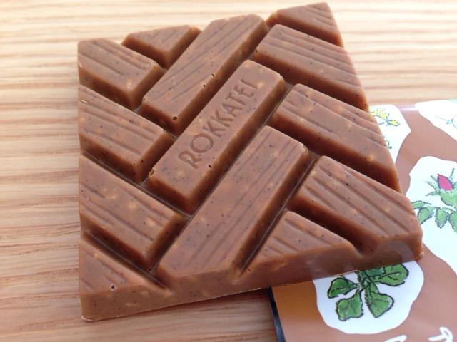 大豆きなこチョコレート