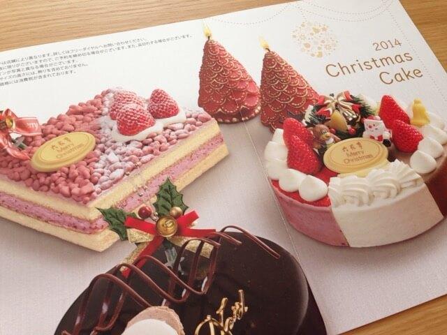 2013年クリスマスケーキパンフレット