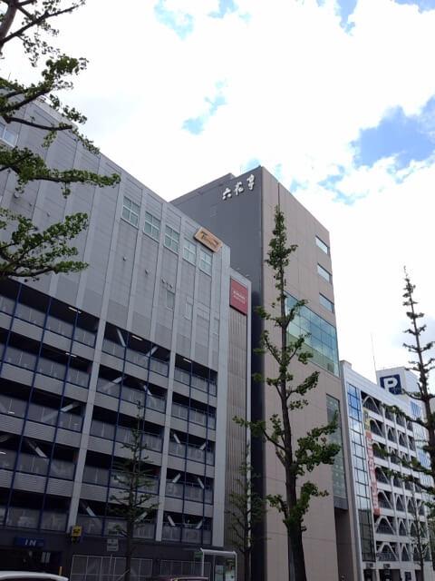 六花亭 札幌本店ビル