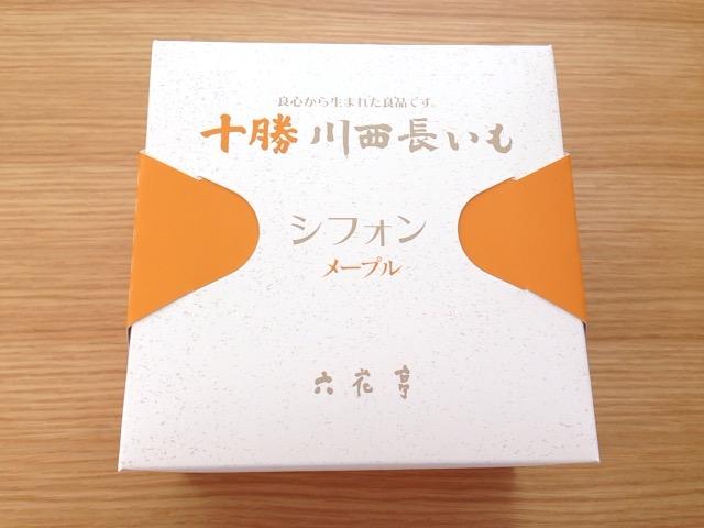 十勝川西長いもシフォン(メープル)