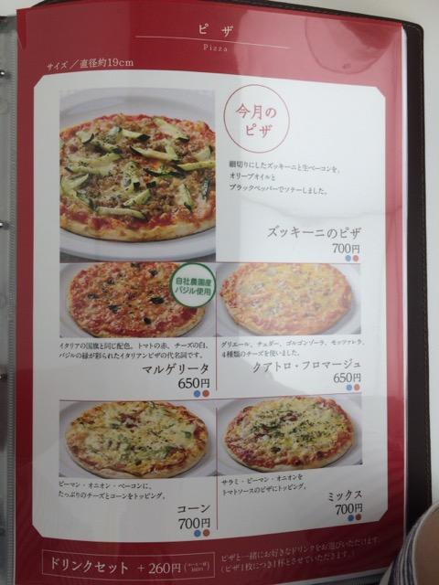 定番!おいしいピザ