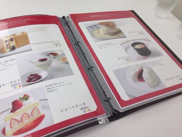 札幌本店オリジナルデザートメニュー