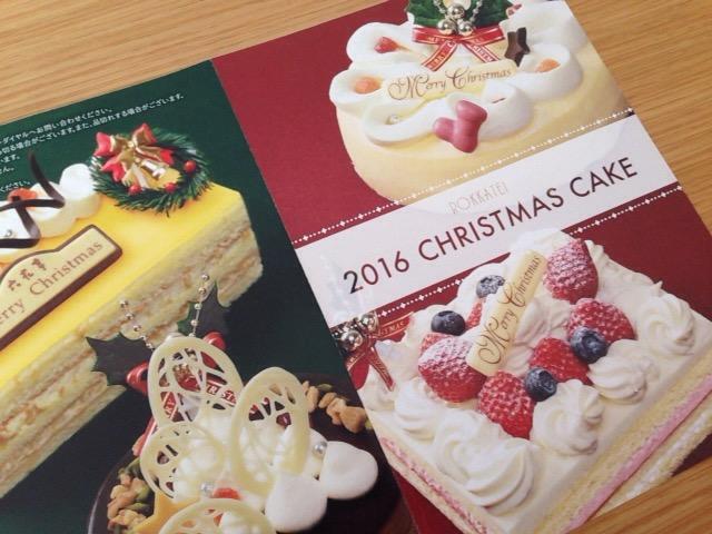 2016年クリスマスケーキパンフレット